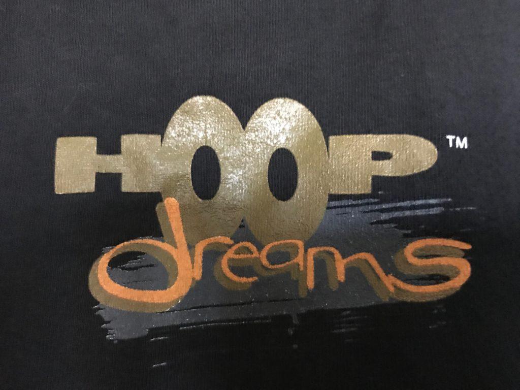 Hoop Dreams official T-shirt